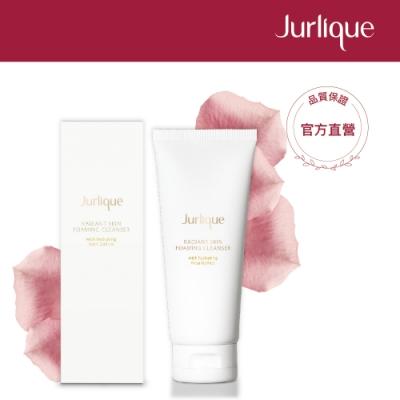【官方直營】Jurlique茱莉蔻 玫瑰煥顏泡沫潔顏乳 80g