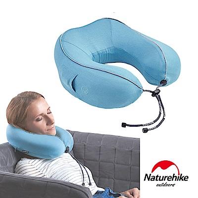 Naturehike 記憶棉智能電動U型按摩護頸枕 水藍色