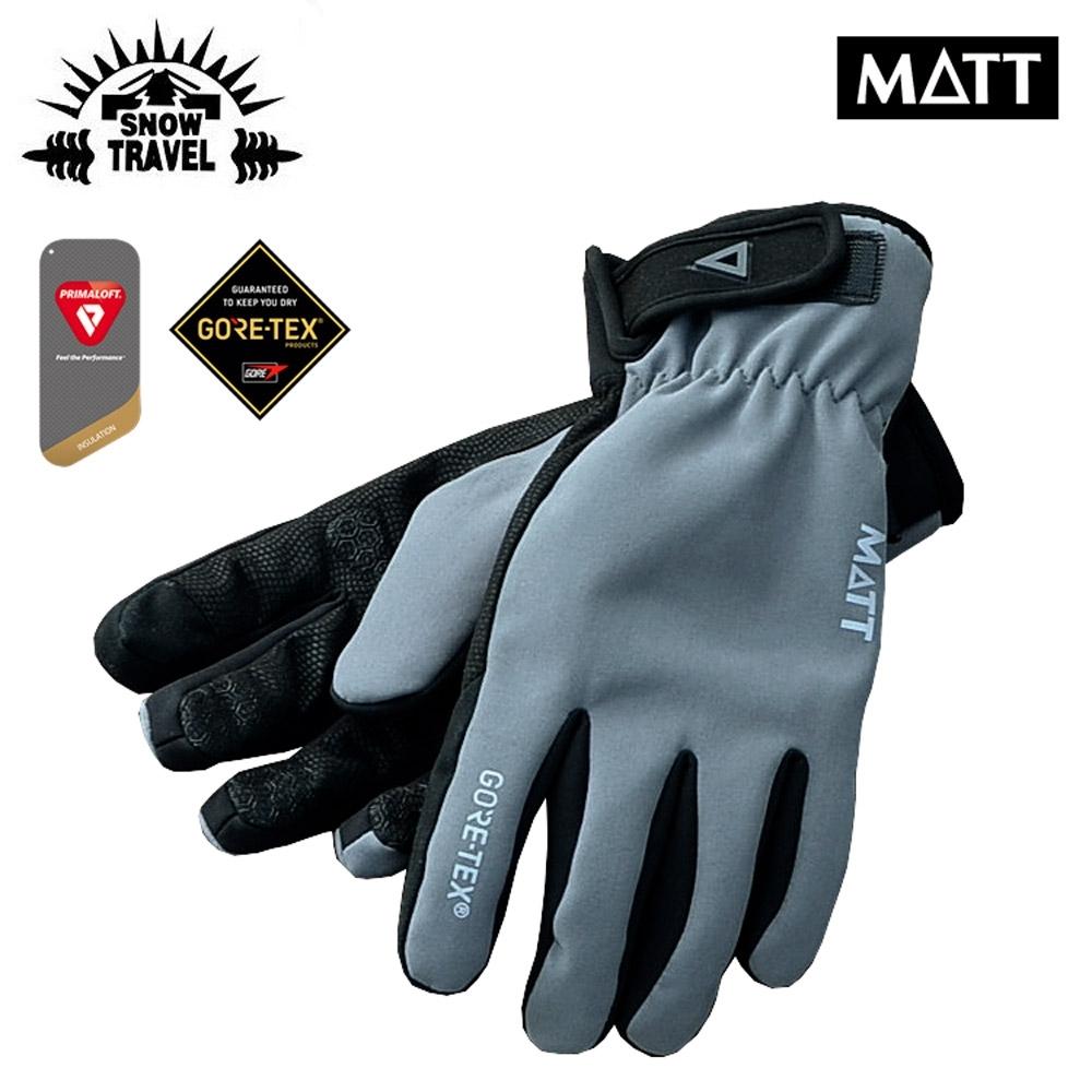 SNOW TRAVEL GoreTex防水透氣可觸控手套AR-75 灰色厚型(M/L)