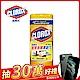 美國CLOROX 高樂氏 居家清潔殺菌濕紙巾 檸檬香(35片) product thumbnail 2