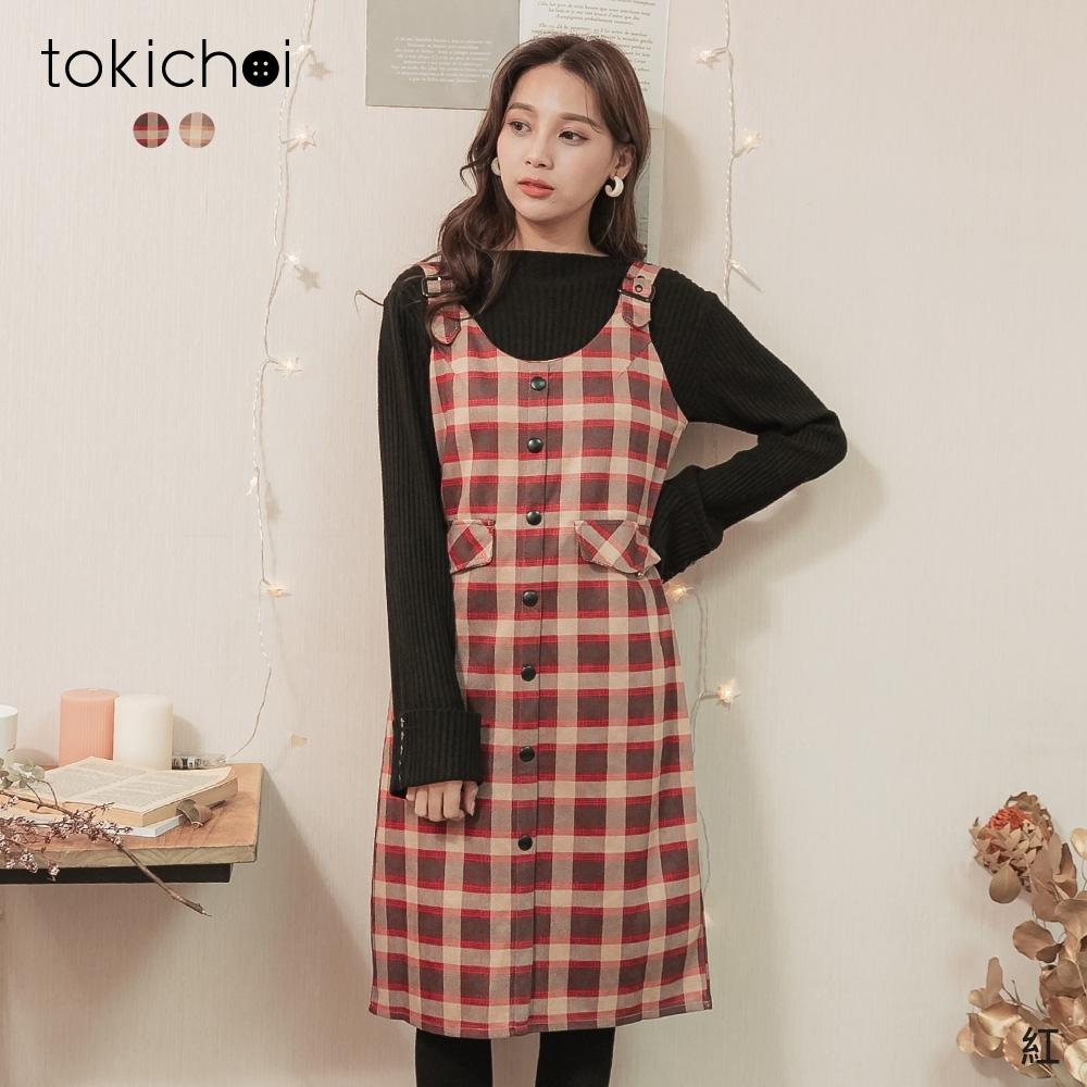 東京著衣 自然詩意格紋蜜桃絨可調肩帶洋裝