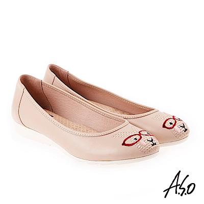 A.S.O 活耀品味 真皮柔軟刺繡娃娃鞋 卡其