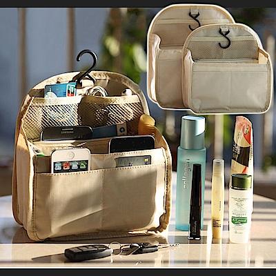 EZlife背包專用防水內膽收納包中包(贈隨身便攜冰包6入試用組)