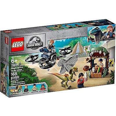 樂高LEGO 侏儸紀世界系列 - LT75934 Dilophosaurus on the