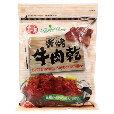 富貴香 香烤牛肉乾-純素-300g