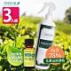 TREEOIL 75%酒精 乾洗手噴霧劑(添加茶樹精油) 500ml*3入 product thumbnail 1