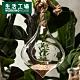 【百貨週年慶暖身 全館5折起-生活工場】淨透微光燈工水滴造型花器 product thumbnail 1