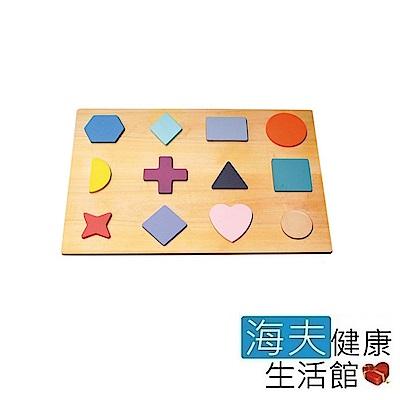 海夫 耀宏 YH250 形狀插板組(十二種形狀顏色)