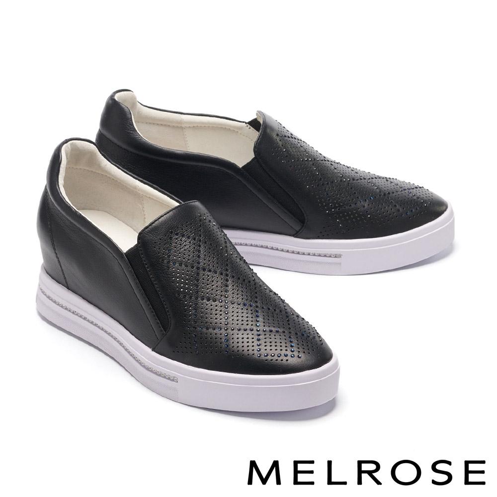休閒鞋 MELROSE 純真簡約菱格沖孔純色全真皮內增高厚底休閒鞋-黑
