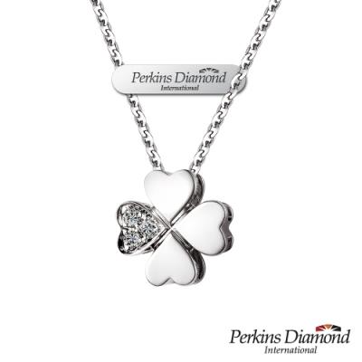 PERKINS 伯金仕 - 幸運草系列 18K金鑽石項鍊