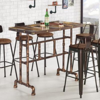 MUNA 查爾斯4尺商業桌(不含椅) 120X70X103cm