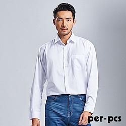 per-pcs 經典質男修身襯衫(718451)