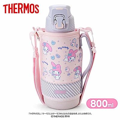 Sanrio 美樂蒂不鏽鋼保冷直飲水壺附背帶套-膳魔師聯名款-800ml(星星棒棒糖)