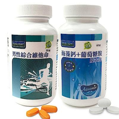 素天堂 男性綜合維他命(2瓶)+海藻鈣葡萄糖胺(2瓶)