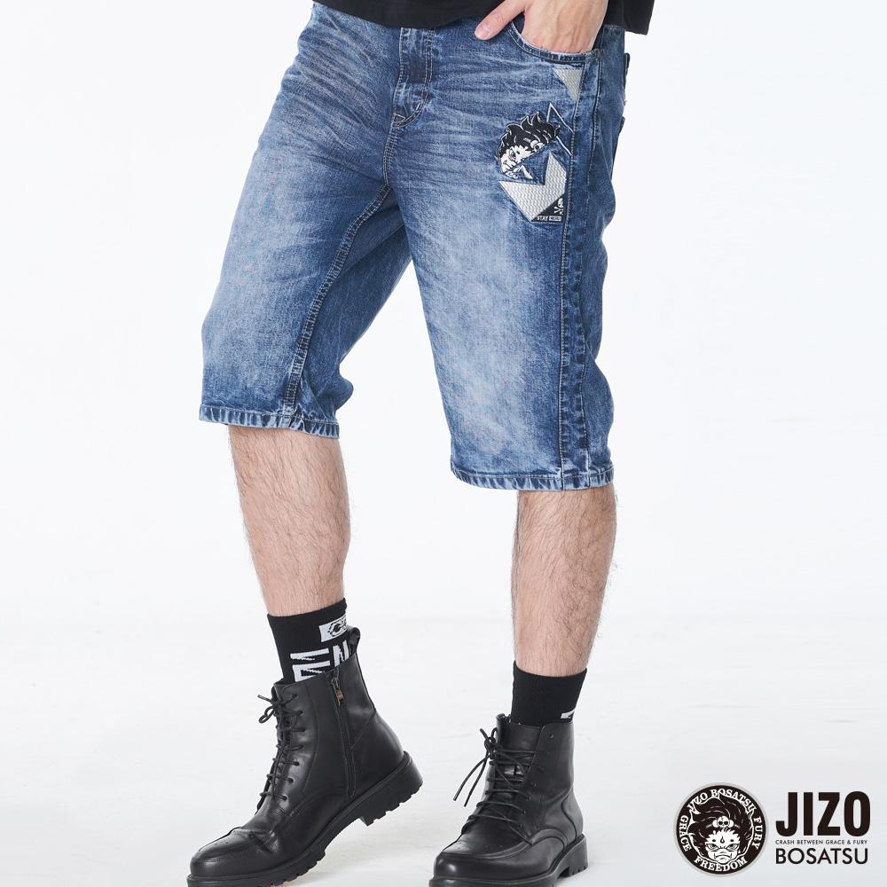 地藏小王 BLUE WAY – 地藏多剪接彈性牛仔短褲
