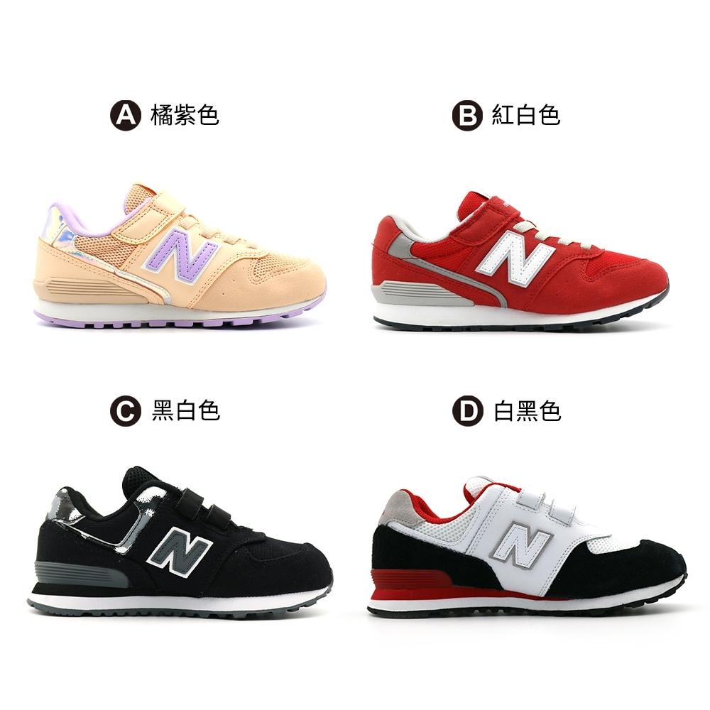 【時時樂限定】NEW BALANCE 中大童休閒鞋(四款任選)