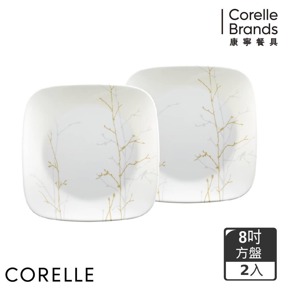 【美國康寧】CORELLE冬日詩篇餐盤8吋方盤二件組