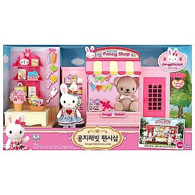 【兔寶家族】可愛雜貨店