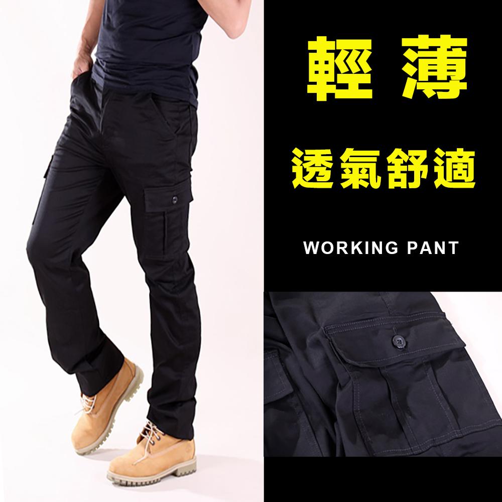 CS衣舖 輕薄透氣側口袋工作褲休閒長褲 product image 1