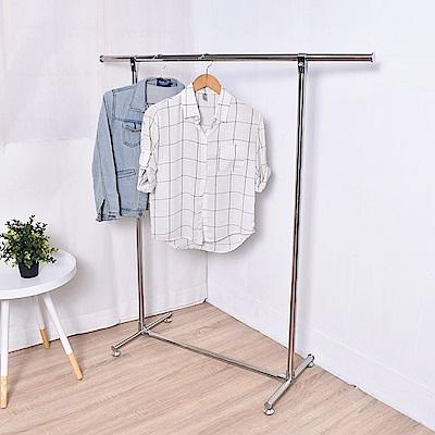 凱堡 輕型不鏽鋼掛衣架 曬衣架 結構穩固 高質感亮面全不鏽鋼材質