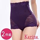 Karina-曼妙曲線回歸透氣塑身褲(2件)