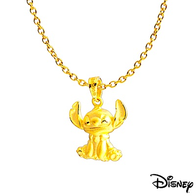 Disney迪士尼系列金飾 黃金墜子-乖巧史迪奇款 送項鍊