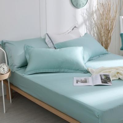 OLIVIA solid 全綠 標準雙人床包歐式枕套三件組 60支膠原蛋白天絲 台灣製