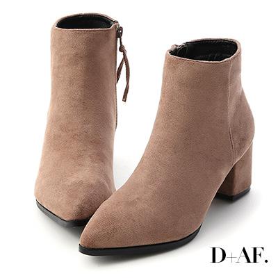 D+AF 俐落時尚.素面絨料尖頭中跟短靴*棕