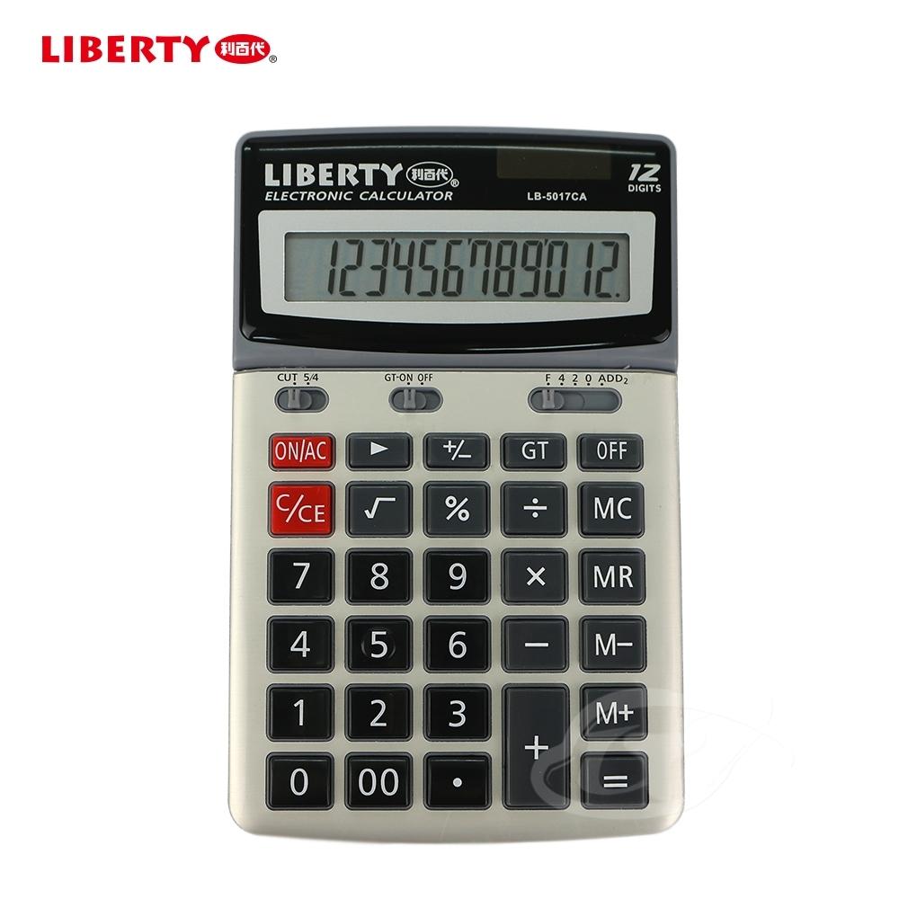 LIBERTY利百代 專業電卓-國家考試專用計算機LB-5017CA