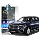 膜力威 for BMW X3/X4 10.25吋車用螢幕 抗藍光玻璃保護貼 防刮 防指紋 SGS認證 獨家專利 product thumbnail 2