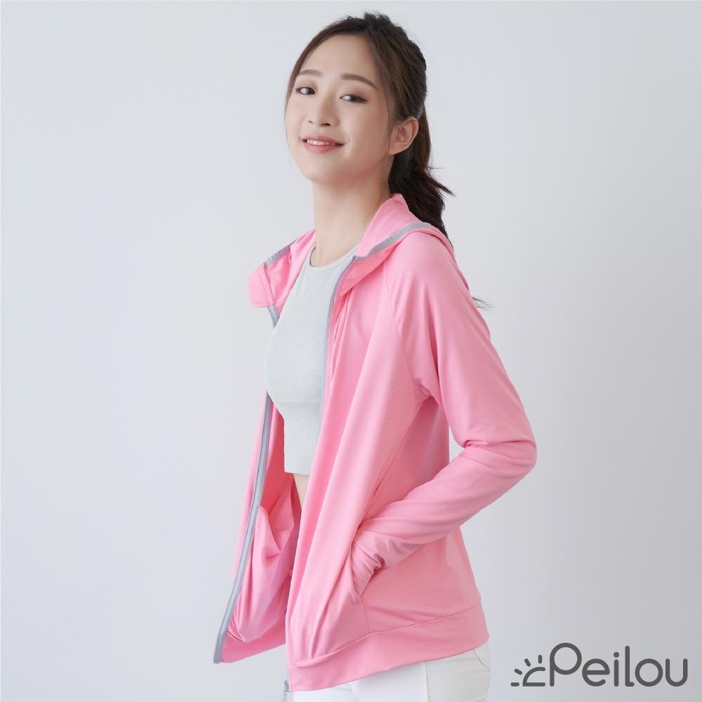 貝柔UPF50+光肌美顏遮陽防曬外套-粉紅