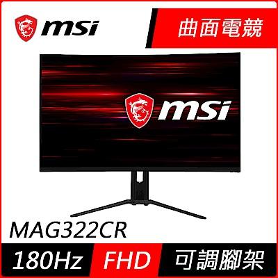 MSI微星 Optix MAG322CR 32型180Hz F