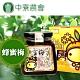【中寮農會】蜂蜜梅 (530g / 罐  x2罐) product thumbnail 1