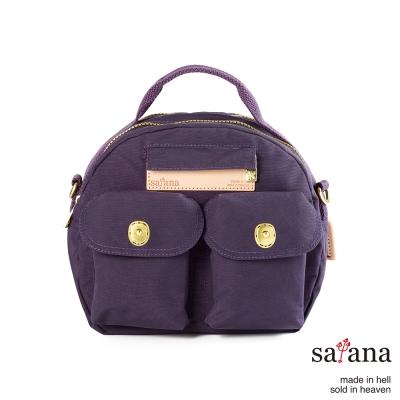 satana - Mini輕旅行後背包/保齡球包 - 紫色