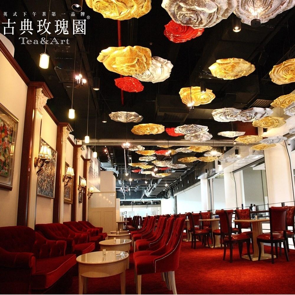 (全台多點)古典玫瑰園-小王子經典下午茶單人套餐