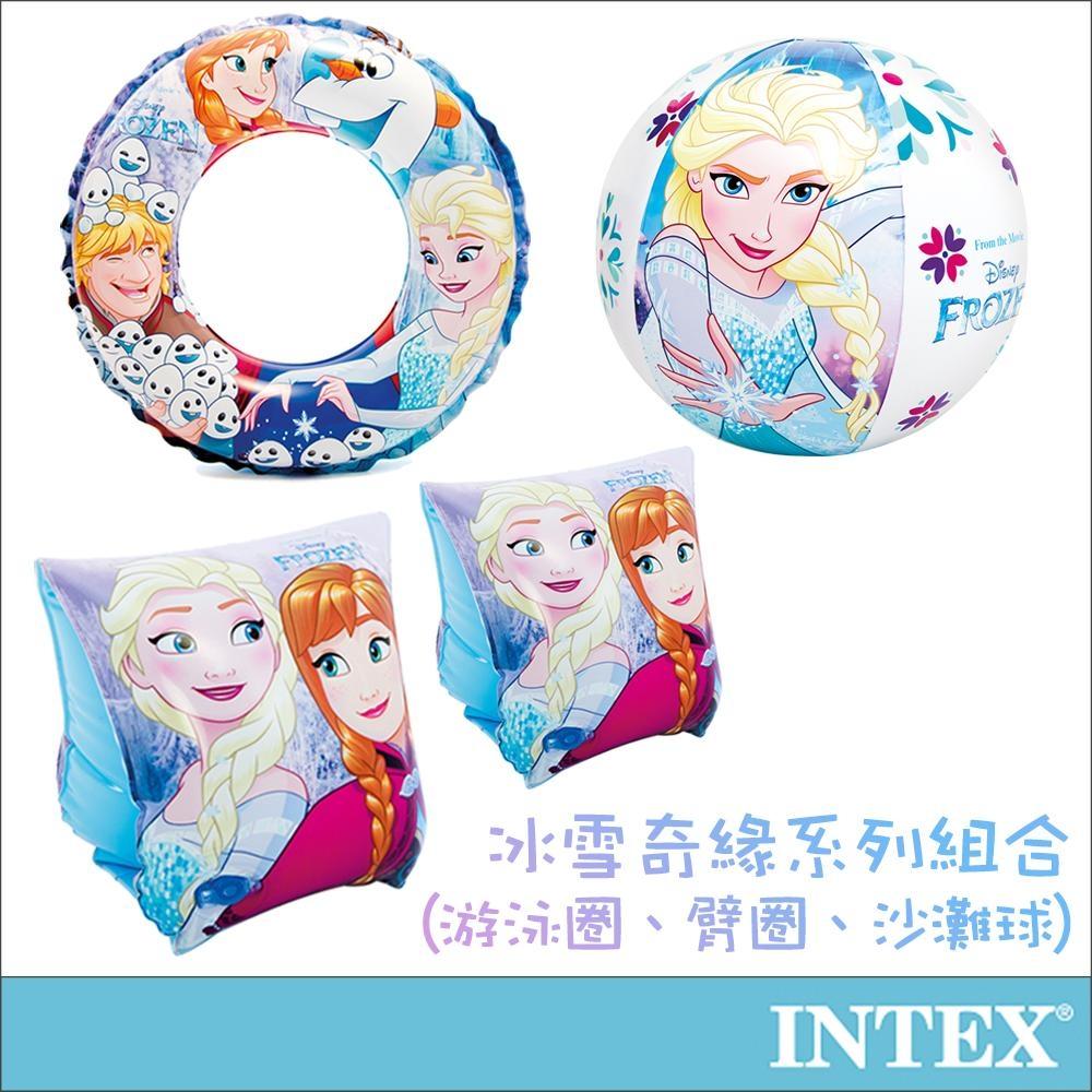 INTEX冰雪奇緣ELSA系列組合(游泳圈56201、臂圈56640、沙灘球58021)