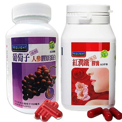 素天堂 葡萄子人參膠原蛋白(2瓶)+紅潤鐵複方(2瓶)