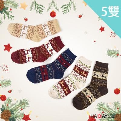 HADAY 女襪 中筒襪 閃亮金蔥 保暖材質 兔羊毛混紡 懷舊聖誕麋鹿襪 5雙入