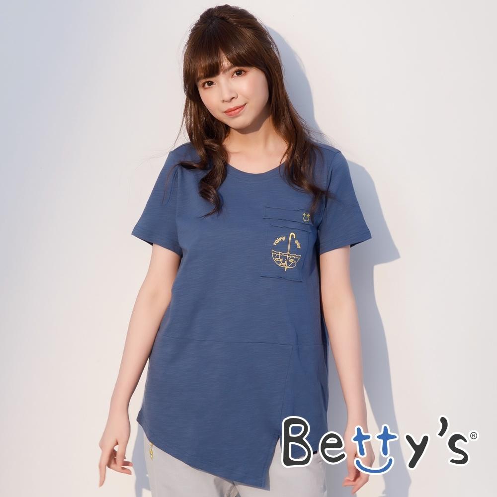 betty's貝蒂思 圓領印花開岔T-shirt(淺藍)