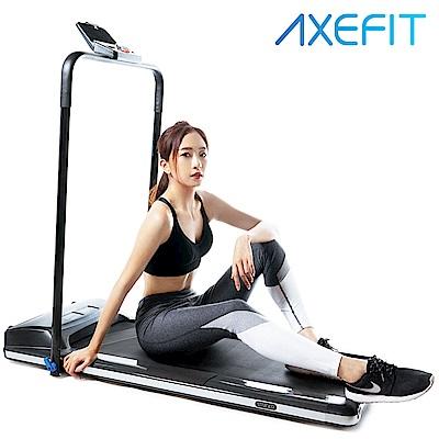 AXEFIT 漫遊者跑/走步機-STRIDER (最高7km/hr)