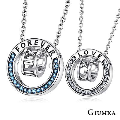 GIUMKA情侶對鍊925純銀男女情人項鏈永恆的愛一對價格