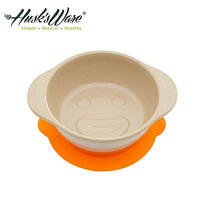 美國Husk's ware 稻殼天然無毒環保兒童微笑餐碗-橘色
