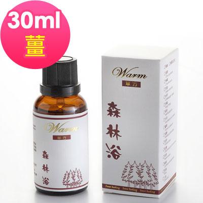 Warm 森林浴單方純精油30ml-薑