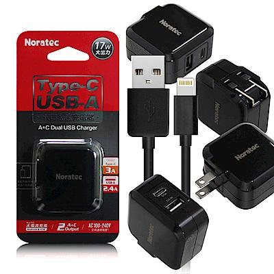 Noratec USB+TypeC大輸出3.4A雙口充電器+8Pin USB線-黑