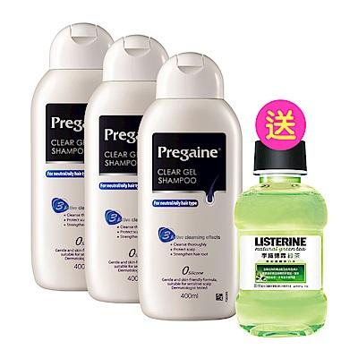 落建 頭皮洗髮露-潔淨健髮400ml(3入組) 加送綠茶漱口水