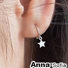 AnnaSofia 迷你星星C圈 925銀針耳針耳環(銀系)