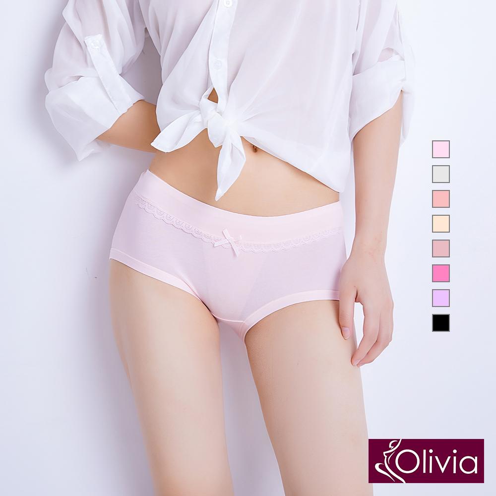 Olivia高彈蕾絲邊收復提臀棉質中腰三角內褲-粉色