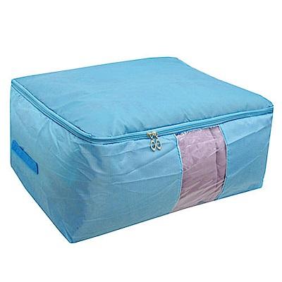 月陽60X50可水洗牛津布透明視窗收納袋儲物袋收納箱整理箱(C140L)