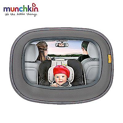 munchkin滿趣健-寶寶後視鏡 (車上安撫)