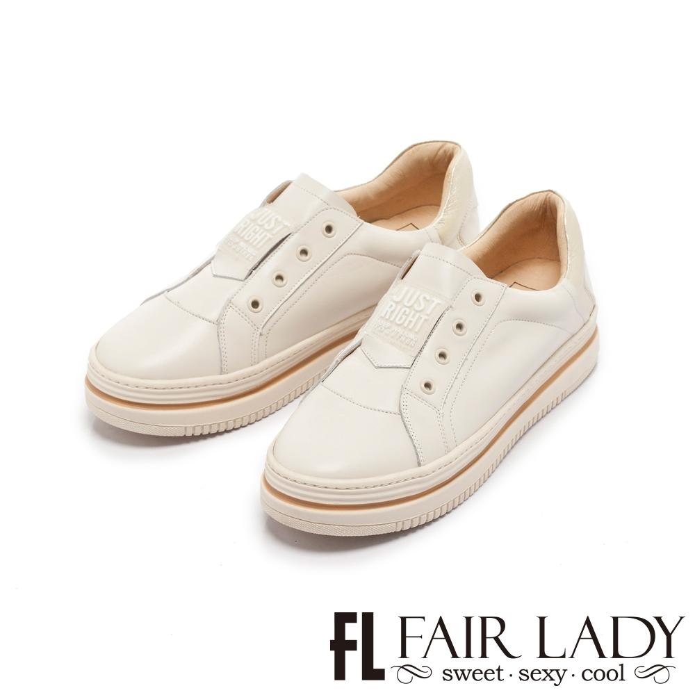【FAIR LADY】Soft Power 軟實力 潮流拼色無鞋帶厚底小白鞋 流沙金